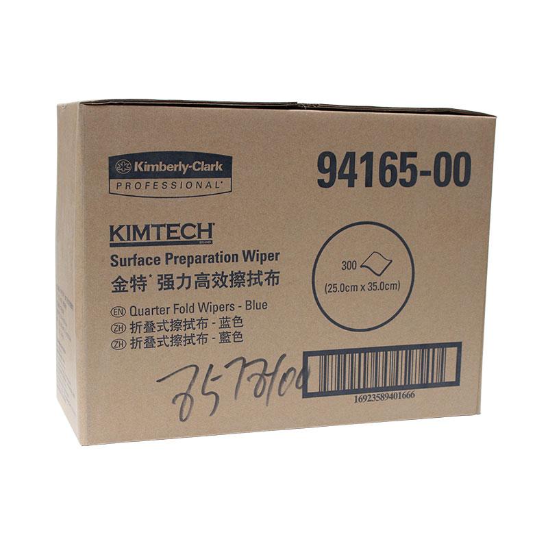 金佰利94165金特强力高效擦拭布(折叠式)