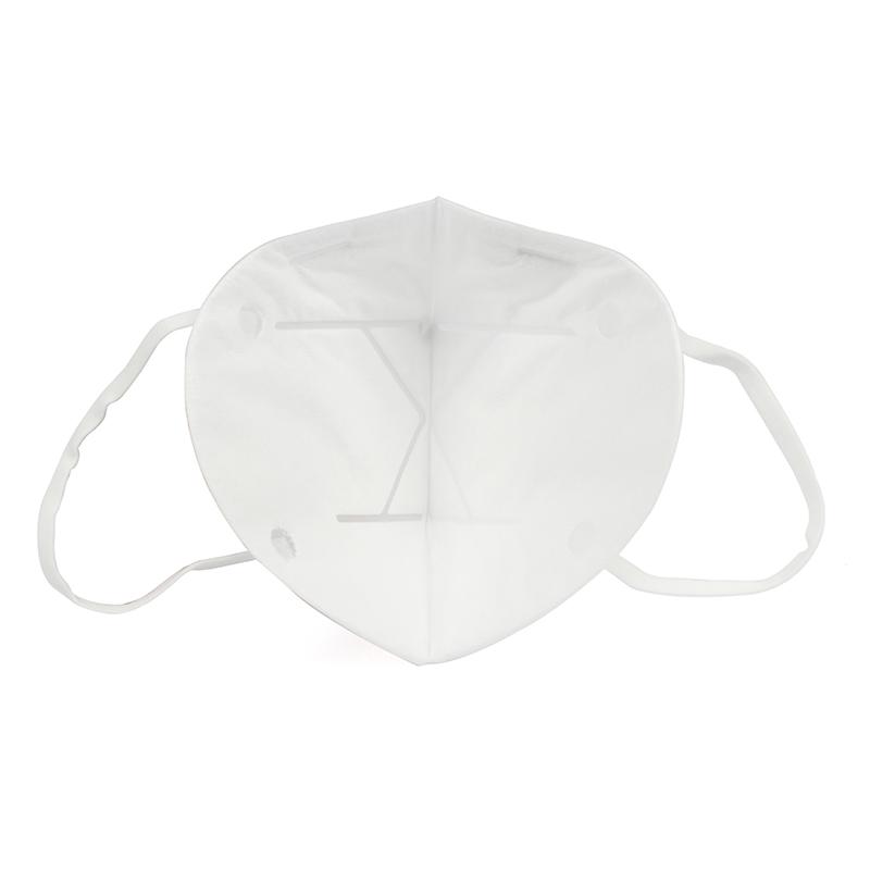 霍尼韦尔H1009301 H9301 KN95 折叠式口罩 耳带式环保装