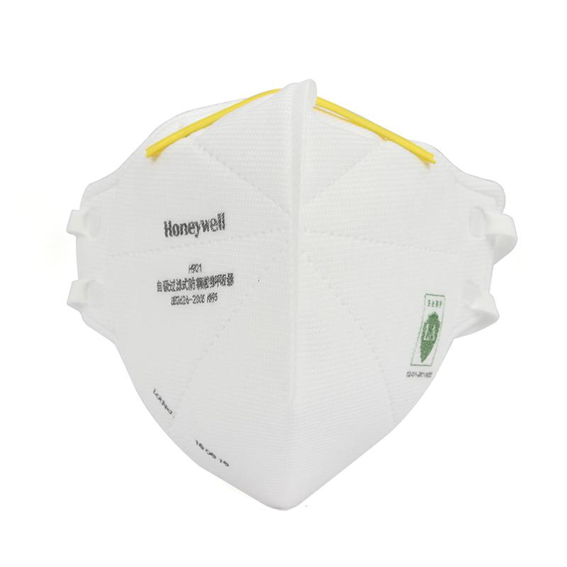霍尼韦尔BC1005591 H901 KN95耳带式折叠式口罩