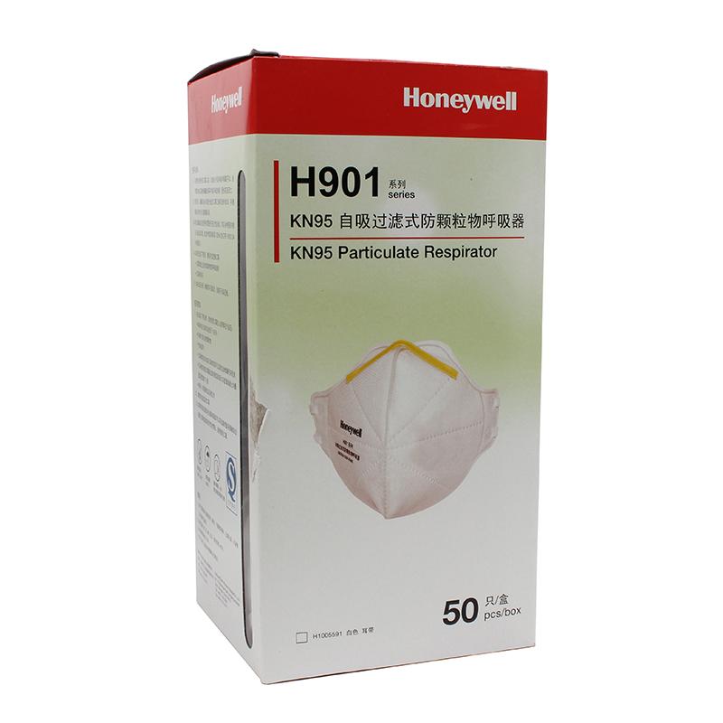 霍尼韦尔H1005591 H901 KN95耳带式折叠式口罩