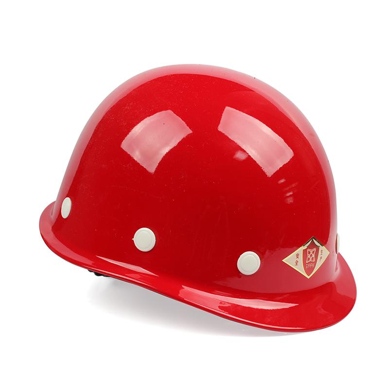 唐丰 玻璃钢 安全帽 白