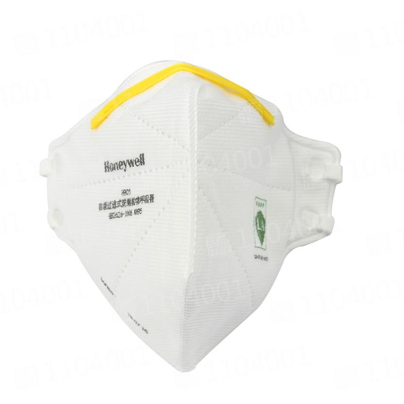 霍尼韦尔BC1005590 H901 KN95头带式折叠口罩封面