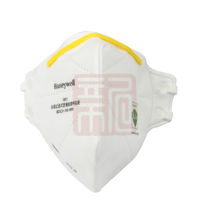 霍尼韦尔H1005590 H901 KN95头带式折叠口罩封面