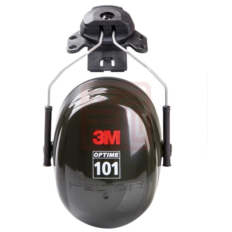 3M PELTOR H7P3E 挂安全帽式耳罩封面