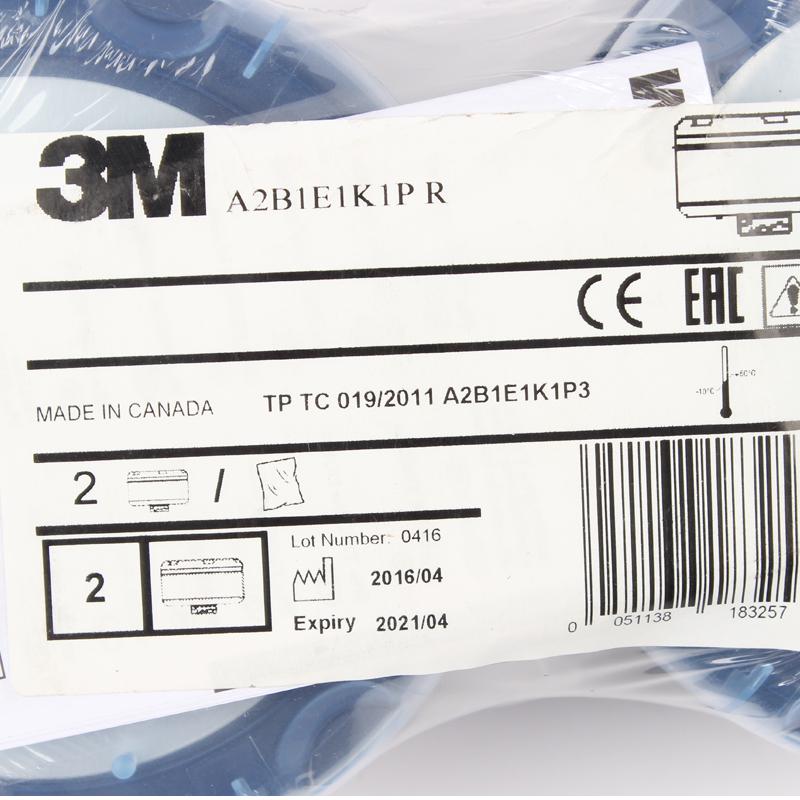 3M 丘比特A2B1E1K1P3滤盒(亚博体育APP官网有机/无机/酸性/氨气/颗粒物)(453-09-25)
