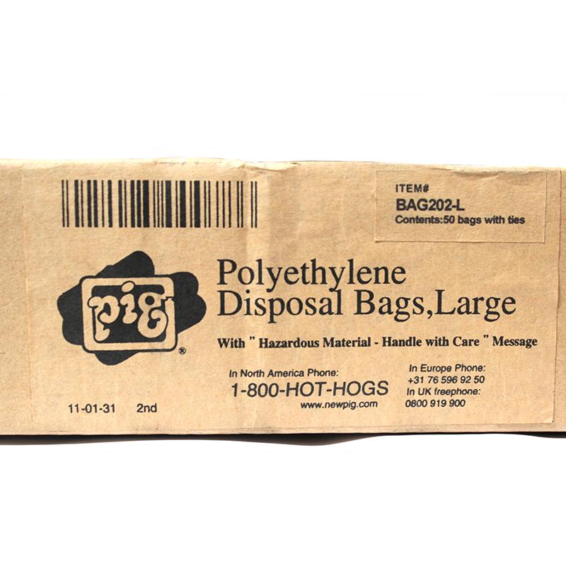 New Pig小号化学品存储袋BAG202-S
