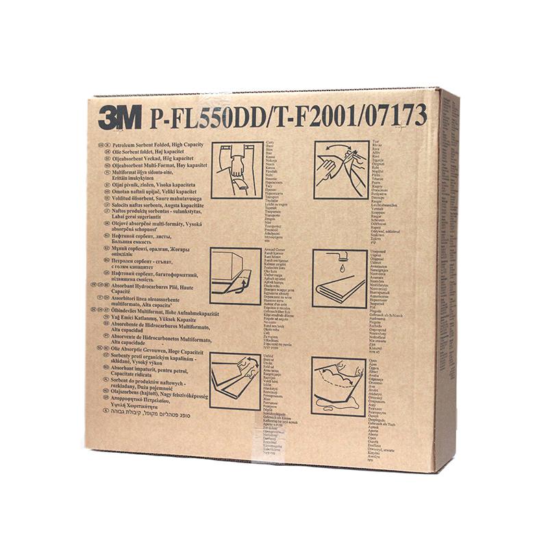 3M P-FL550DD 折叠式吸油棉