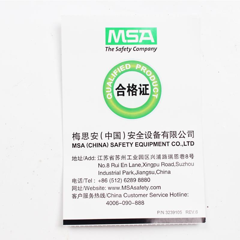 梅思安 9301005 沃克曼标准型全身式安全带