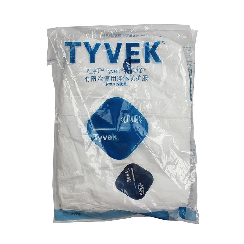 杜邦Tyvek 1422A 白色亚博体育APP官网服S