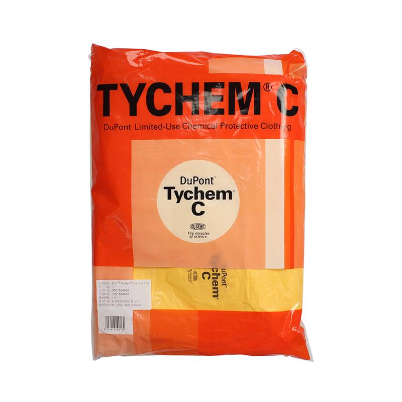 杜邦Tychem C亚博体育APP官网服(型号升级为Tychem2000型)