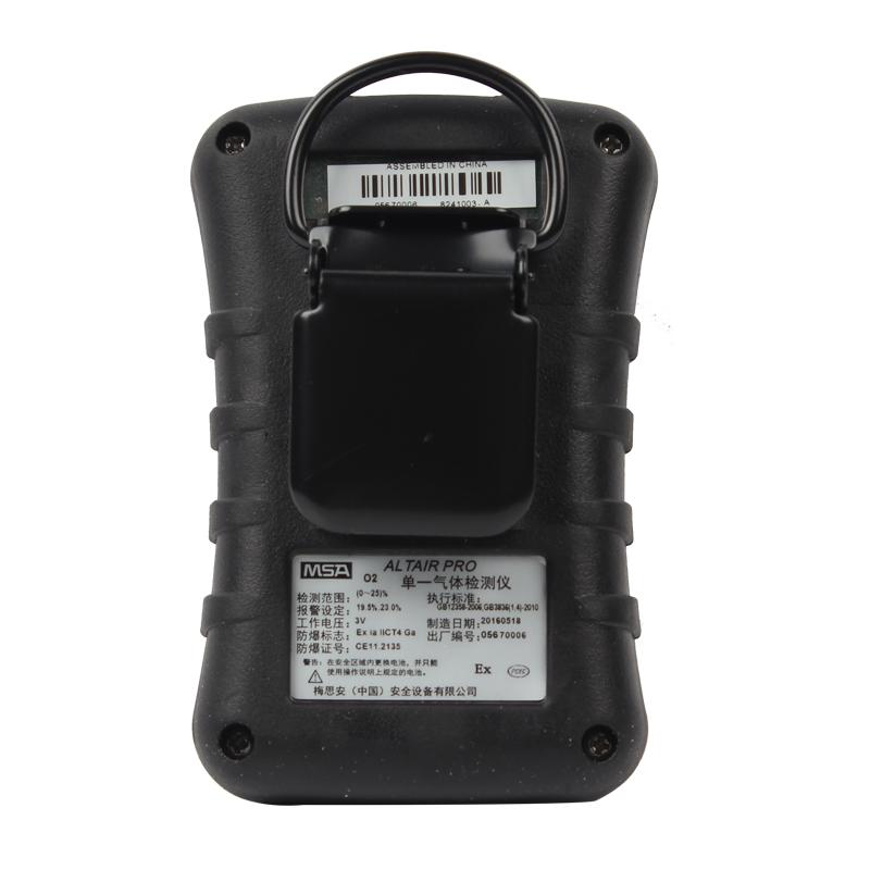 梅思安 8241003 天鹰单一氧气(O2)气体检测仪