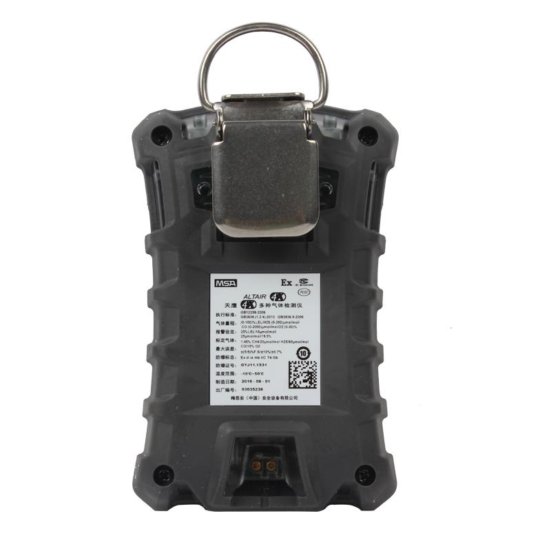 梅思安10129133天鹰4X天鹰多种气体检测仪(Ex-O2-CO-H2S 不带跌倒报警)