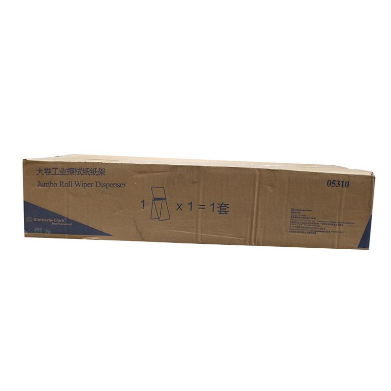 金佰利05310大卷工业擦拭纸架