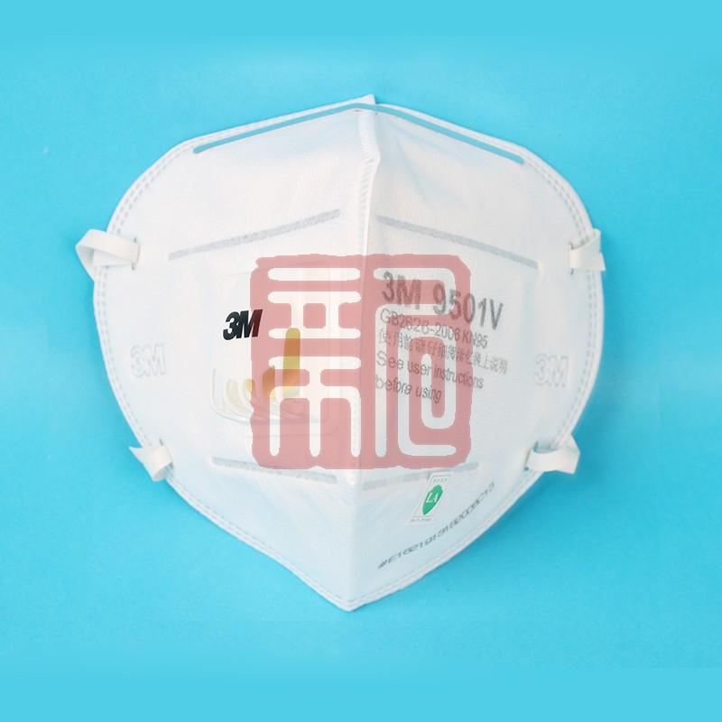 3M 9501V KN95自吸过滤式防颗粒物口罩封面