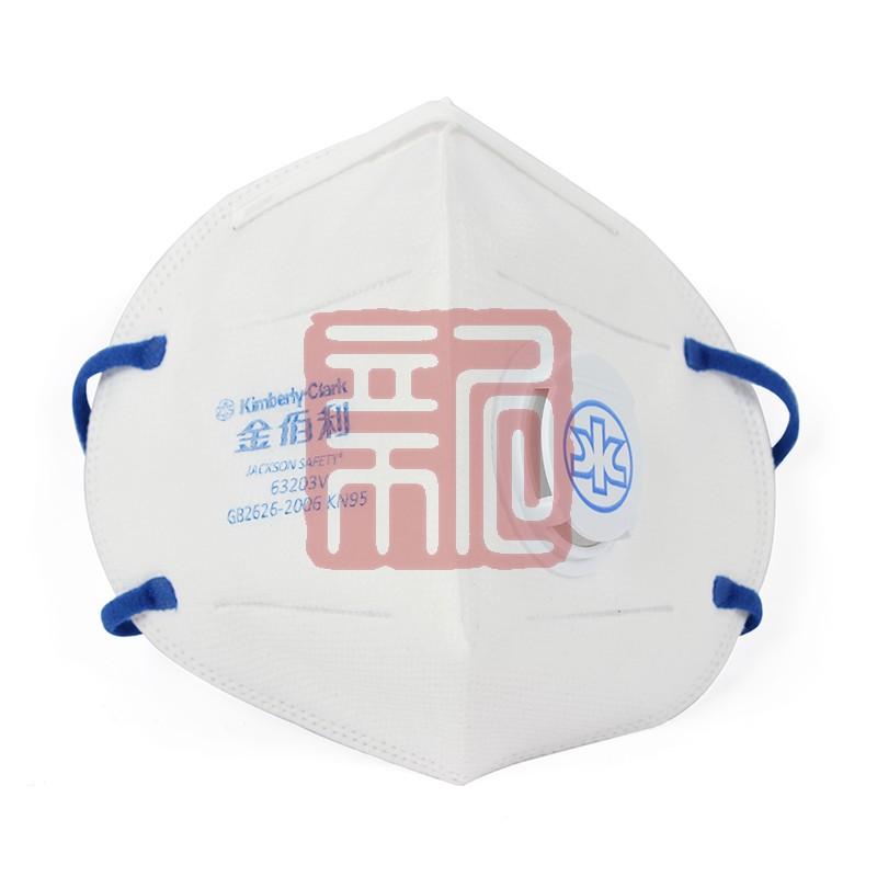 金佰利63203V KN95带搭扣口罩(单阀)封面