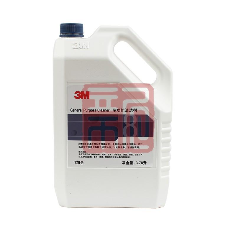 3M 多功能清洁剂封面