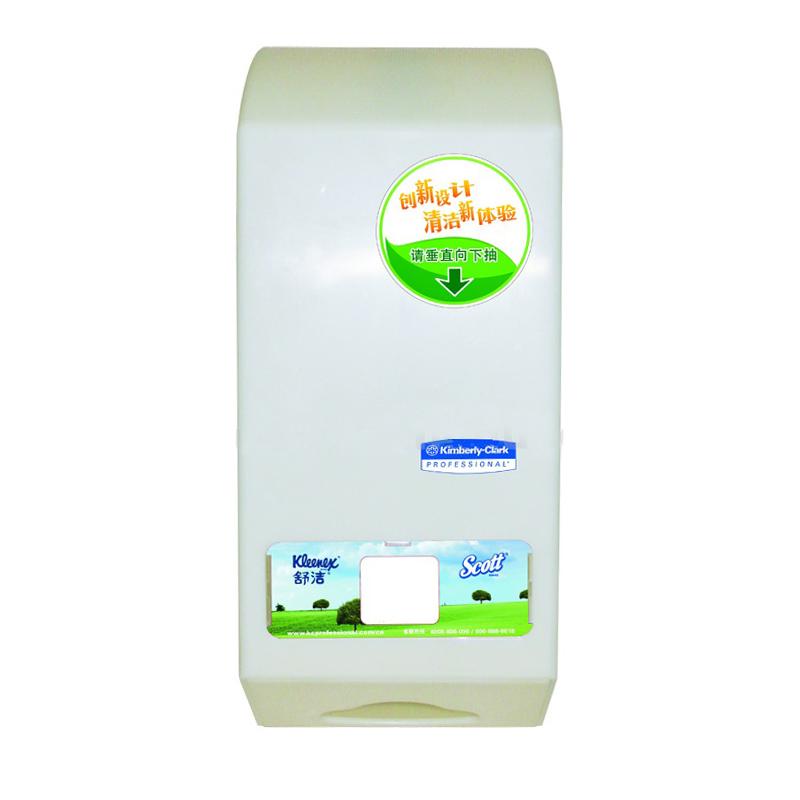 金佰利0517-10 KCP*单抽取口 抽取式卫生纸架