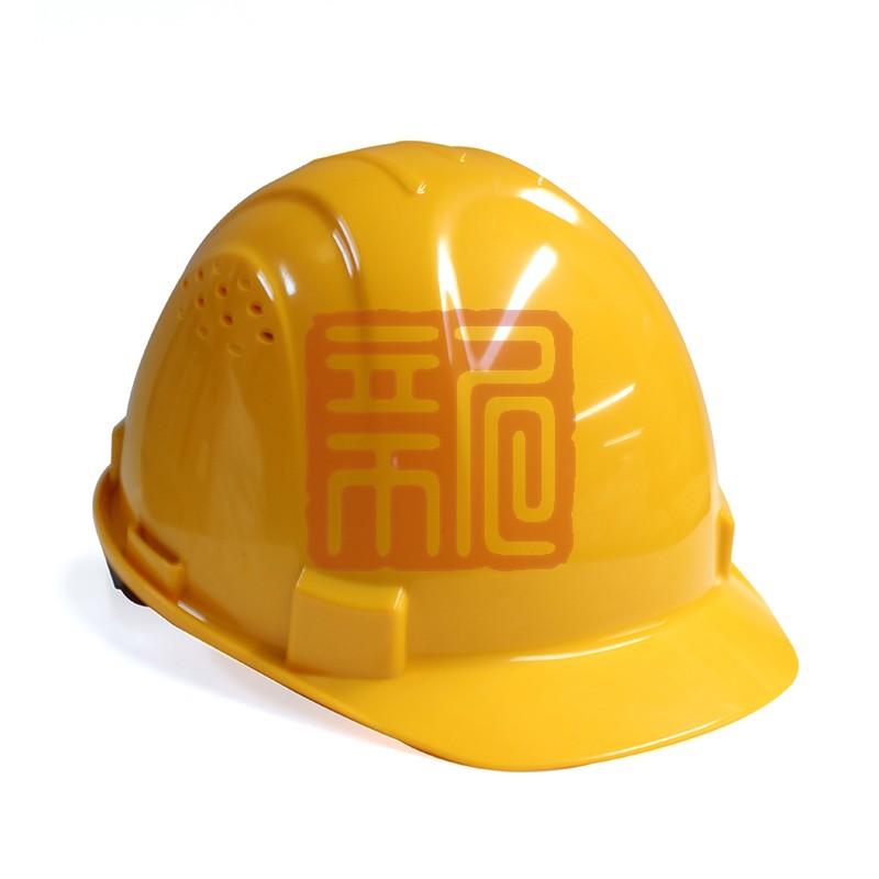 霍尼韦尔H99安全帽H99RA 带透气孔封面
