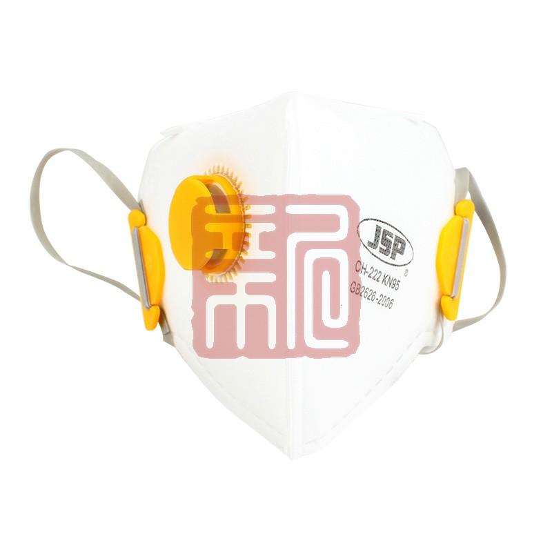 洁适比04-2222 CH-222V KN95折叠式带阀口罩封面
