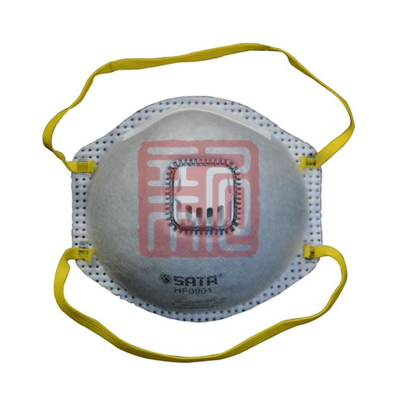 世达HF0901 KN95&FFP2杯型活性炭口罩带阀封面
