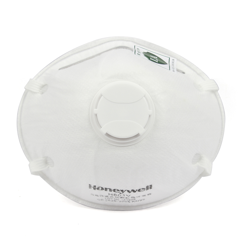 霍尼韦尔 H1005585 H801V KN95 标准型头戴式带呼吸阀防尘口罩封面