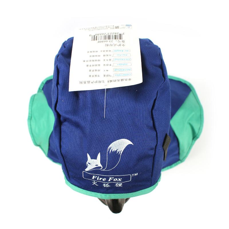 威特仕23-6680F蓝色全护式防火阻燃焊帽加长版