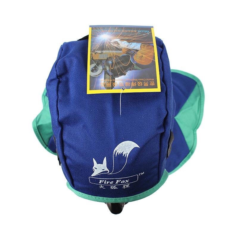 威特仕23-6680蓝色全护式防火阻燃焊帽