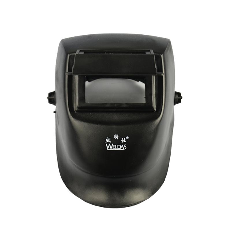 威特仕609.0002 头戴式电焊面罩6090002
