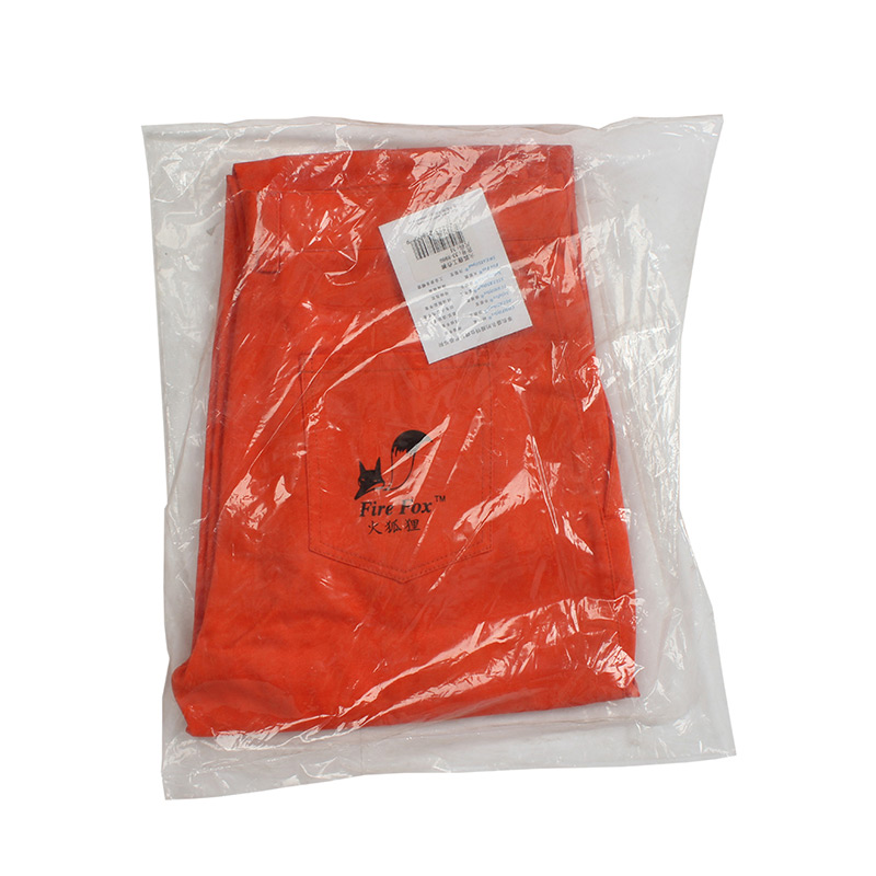 威特仕C33-9800火狐狸橙色时款工作裤
