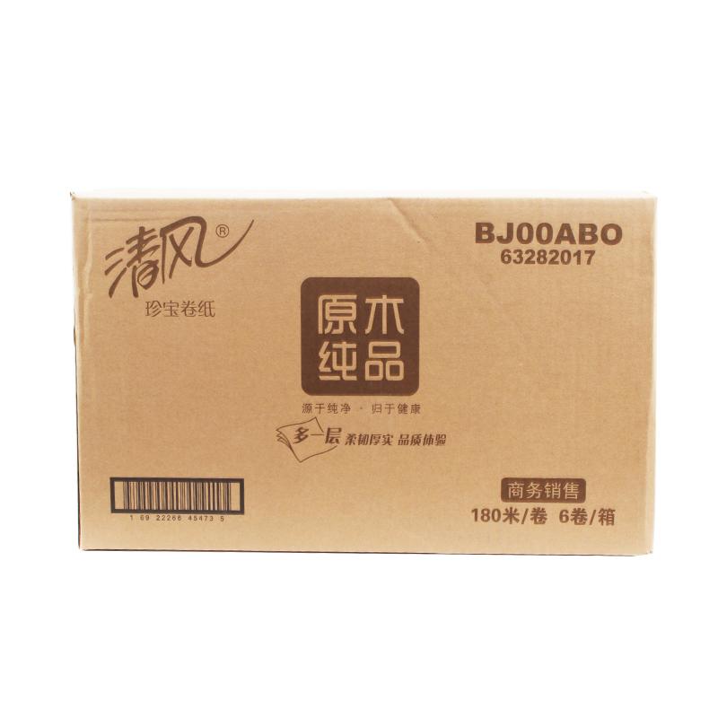 清风BJ00ABO清风原木纯品3层平纹 珍宝卷纸