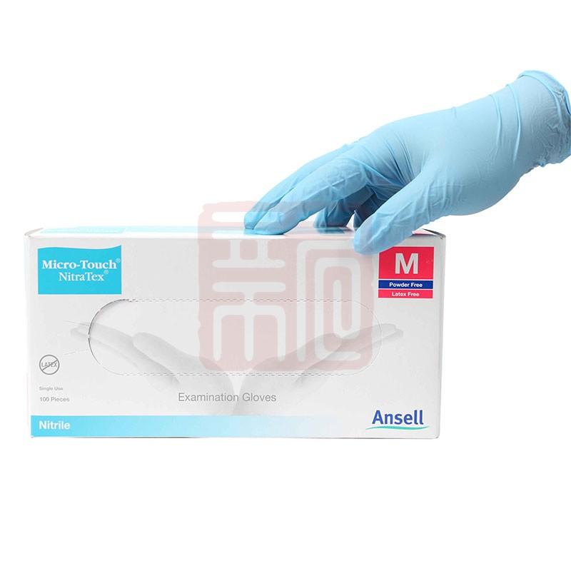 Ansell 4476-XL蓝色一次性丁腈手套封面