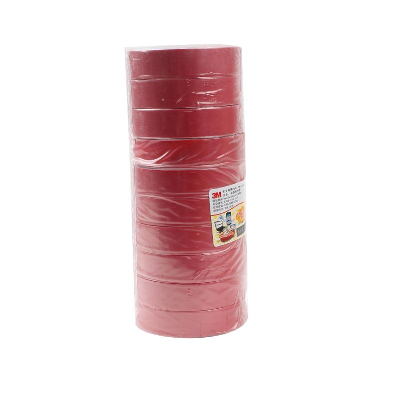 3M 1600绝缘胶带(红)20米