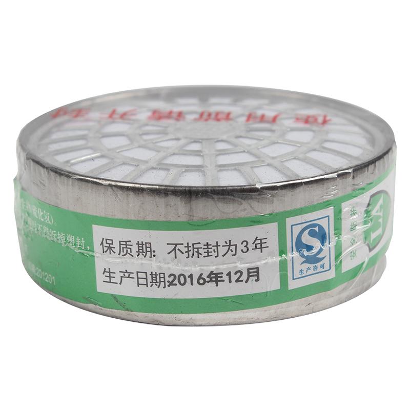 地球 2001-4 4号滤毒罐