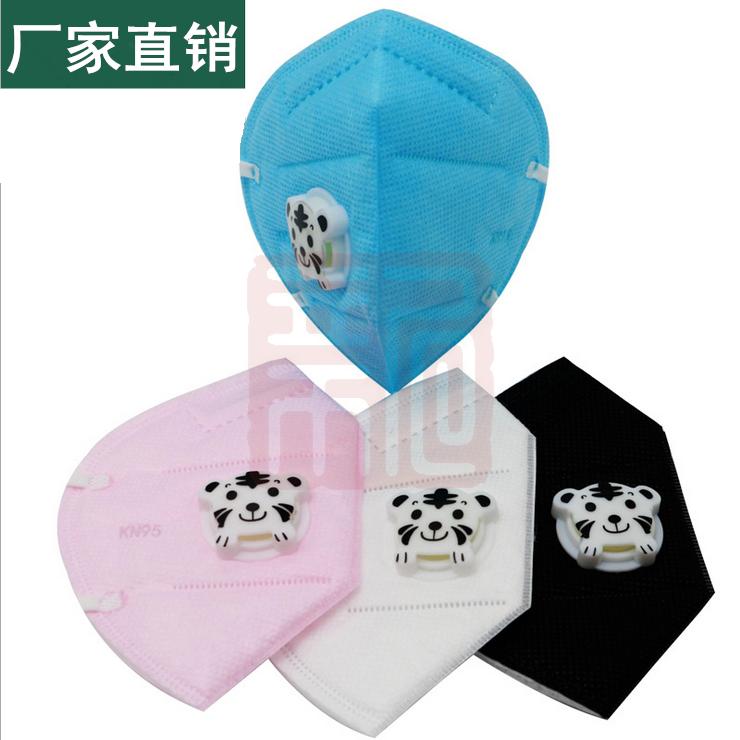 福瑞德 儿童C型KN95 折叠耳戴式儿童带呼吸阀防尘口罩(精装)封面