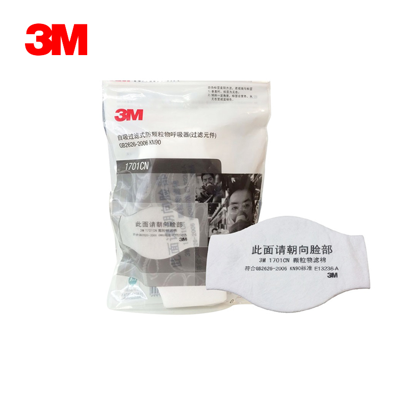 3M 1701CN KN90 颗粒物滤棉