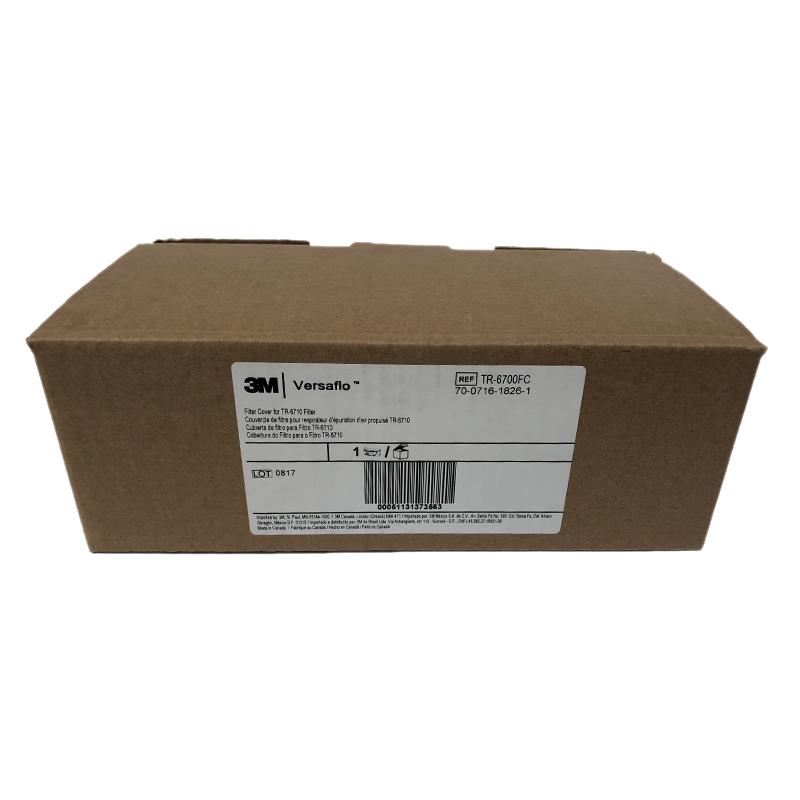 3M TR600 TR-6700FC电机壳-6710滤盒用