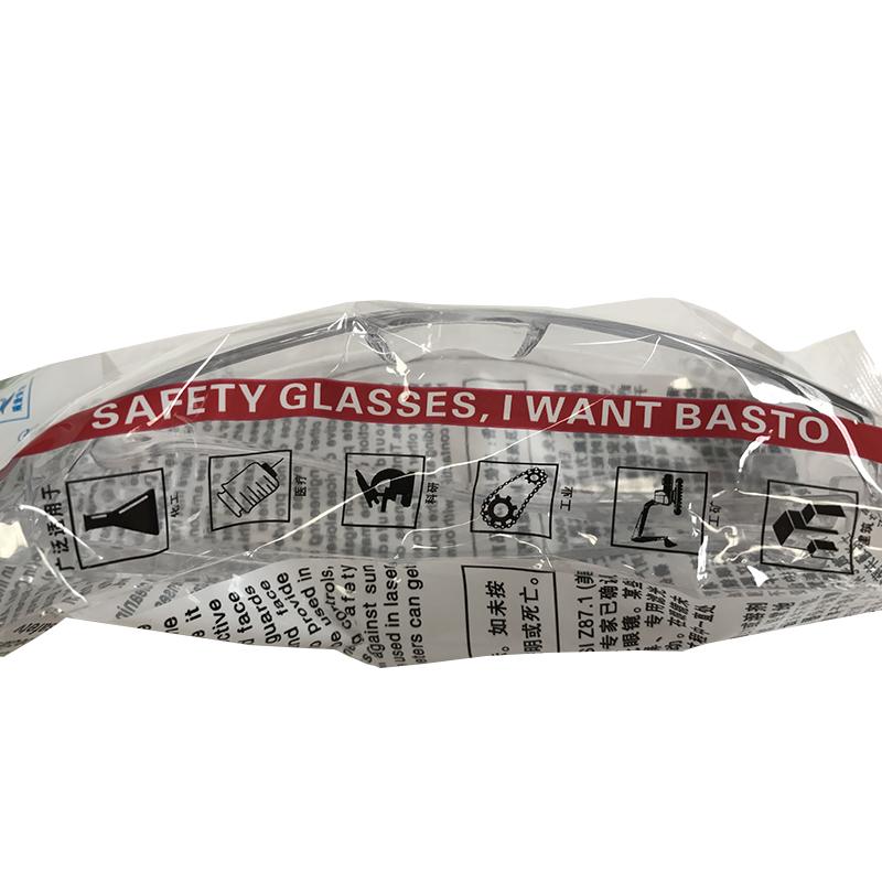 邦士度 BA3023访客眼镜(透明)