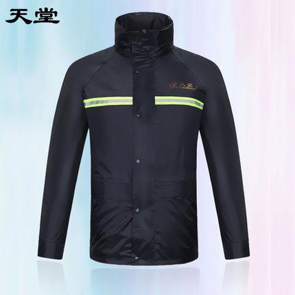 天堂雨衣N211-7AX 带反光条