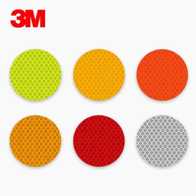 3M 钻石级万能贴-圆型钻石级白色直径5cm1套(10片)