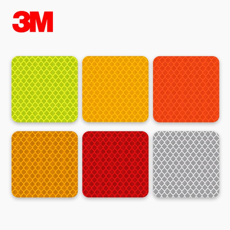 3M 钻石级万能贴-圆型钻石级荧光橙色直径5cm1套(10片)