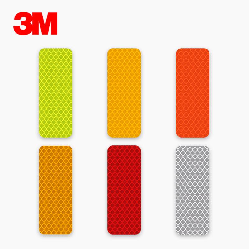 3M 钻石级万能贴-圆型钻石级荧光黄色直径5cm1套(10片)