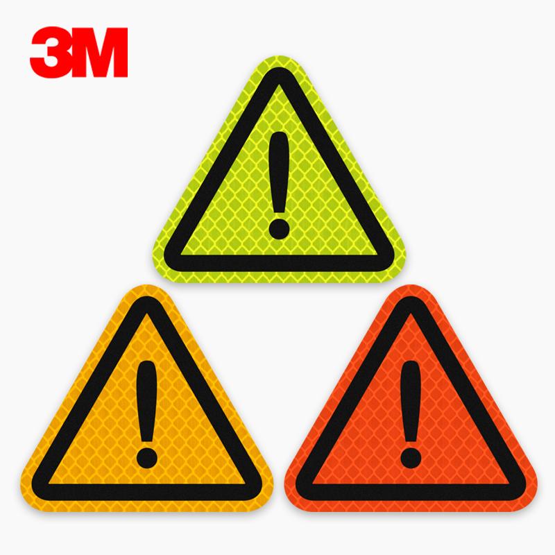 3M 钻石级卡通反光贴-三角警示贴钻石级荧光黄色11cm*9.8cm