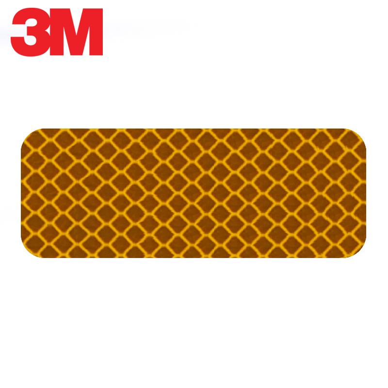 3M 钻石级万能磁力贴-长型钻石级荧光橙色3cm*8cm1套(10片)