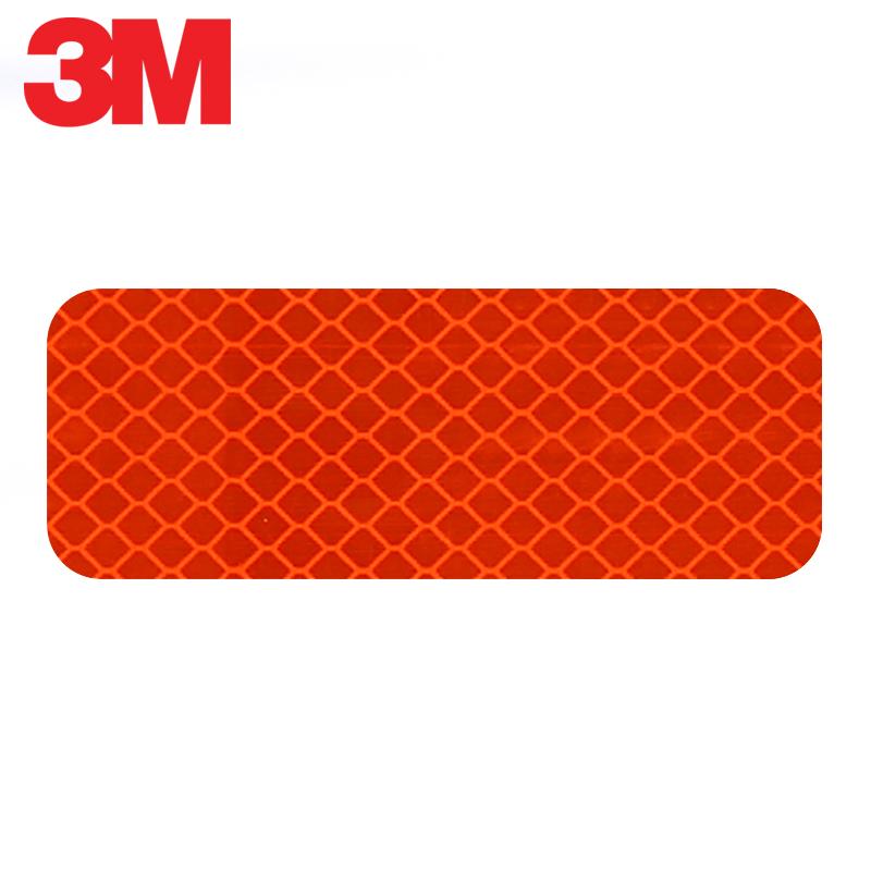 3M 钻石级万能磁力贴-长型钻石级荧光黄色3cm*8cm1套(10片)