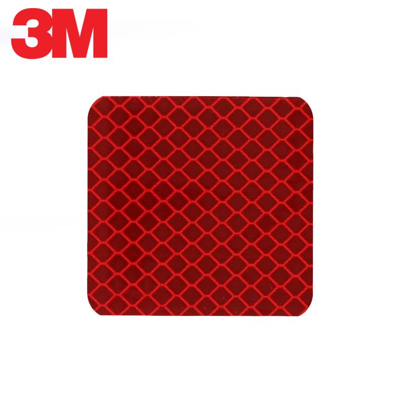 3M 钻石级万能磁力贴-方型钻石级荧光橙色5cm*5cm1套(10片)
