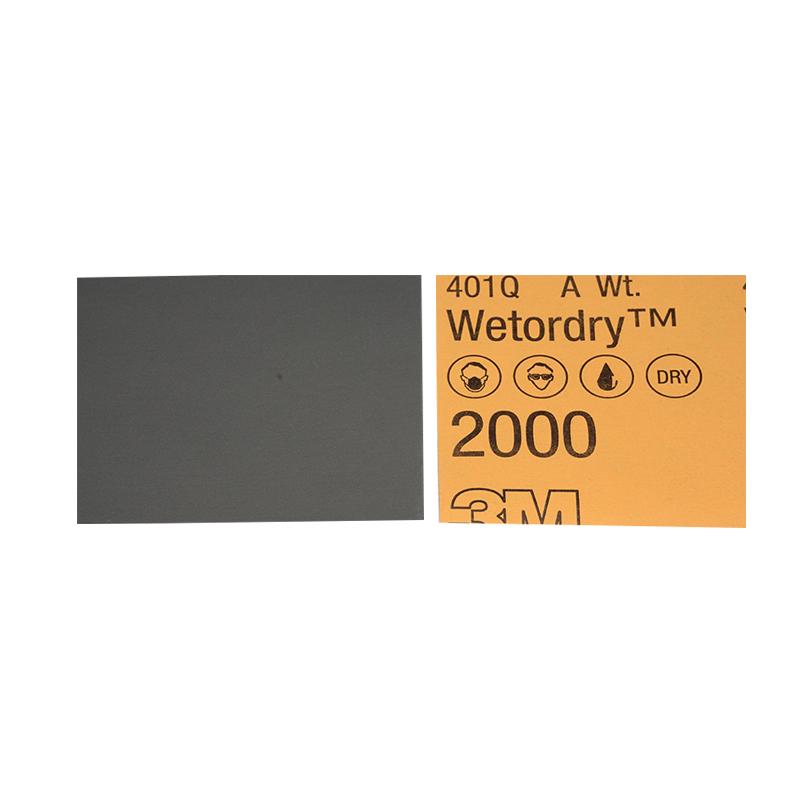 3M 401Q P2000水砂纸