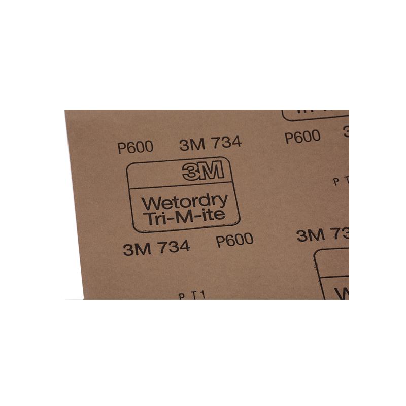 3M 734 P1000水砂纸