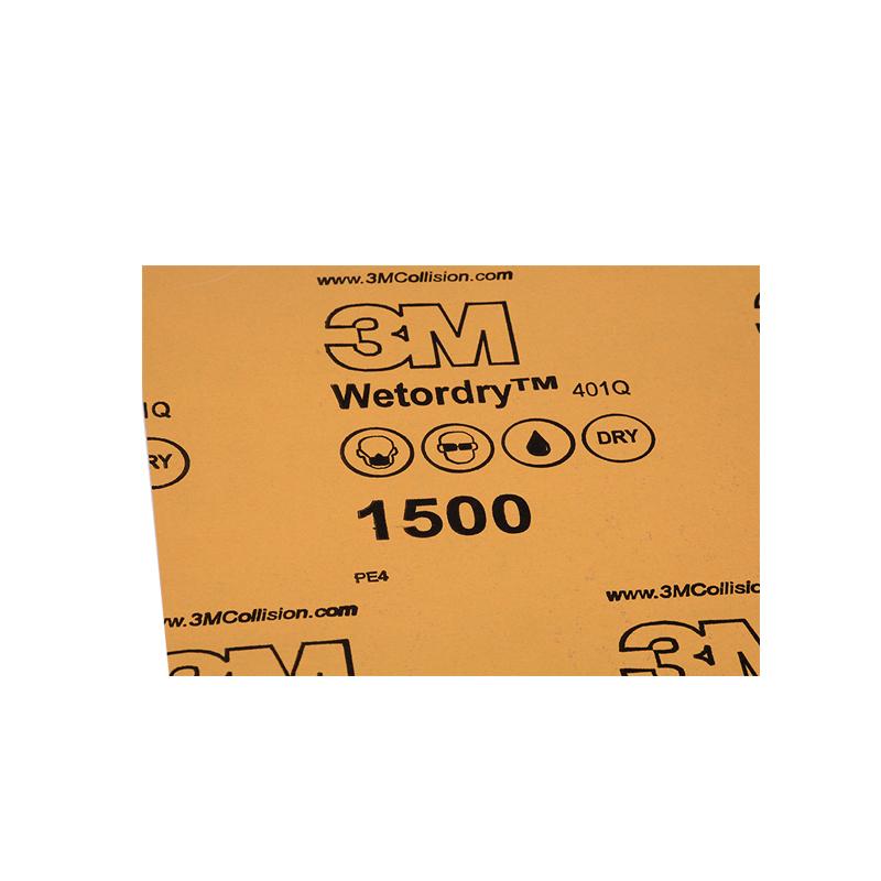 3M 401Q P2500水砂纸