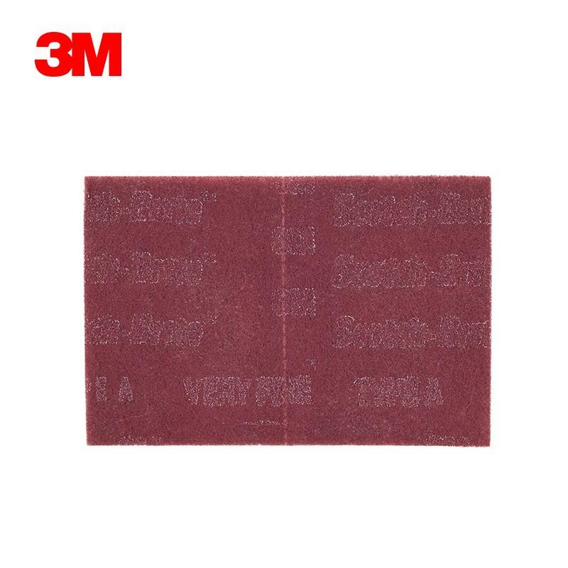 3M 7447 PRO 工业百洁布片6X9英寸
