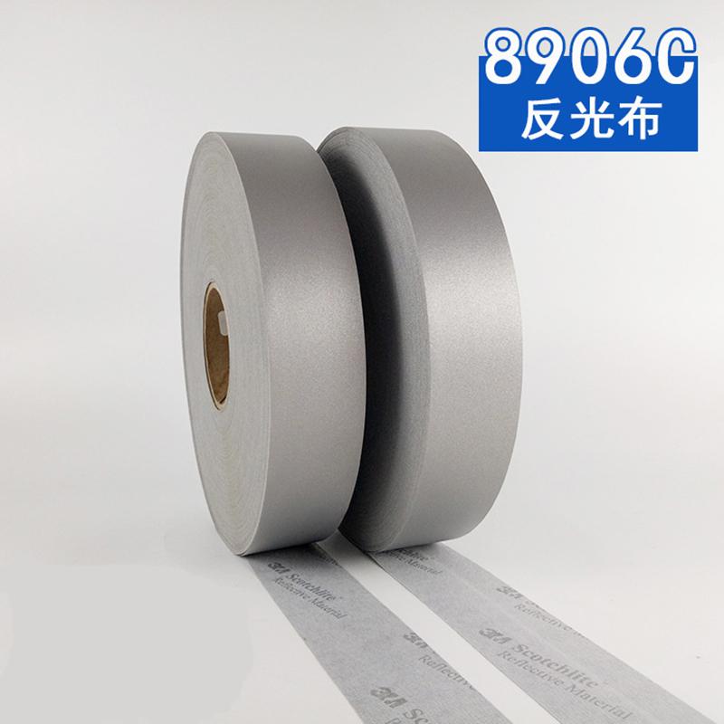 3M 8906 C 反光带50.8mmx200M